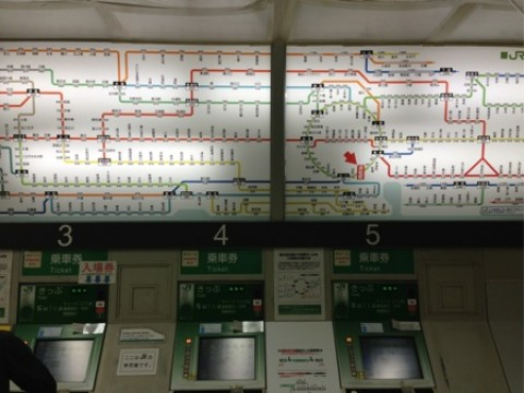 Japan Travel: Train Information Boards and How to Read Them images