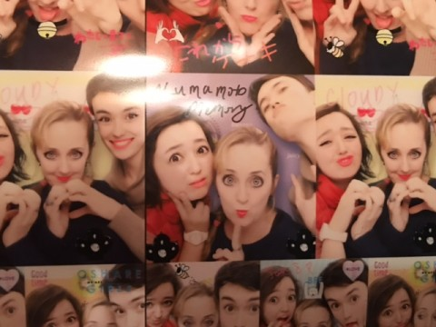 "What about Trying Japanese ""PuriKura"" (Part 1) images"