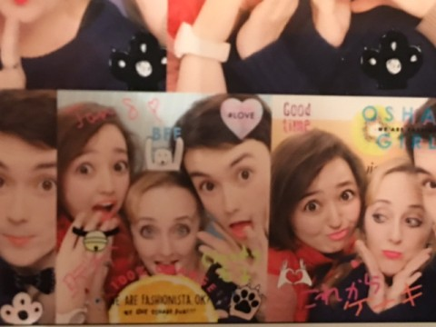 Dont Forget to Manga-fy Yourself at Purikura! (part 2) images