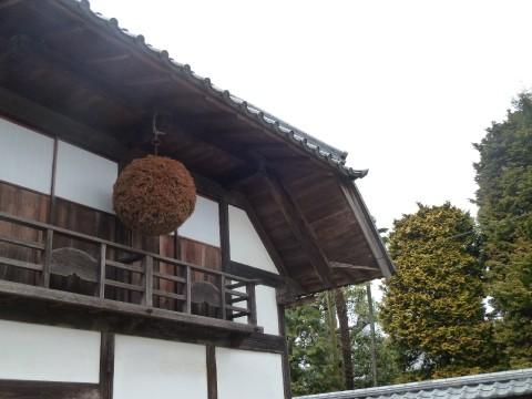 Sake Brewery Visit in Shisui, Chiba images