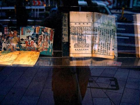Shop tempura Edogawa Rampo ate many times images