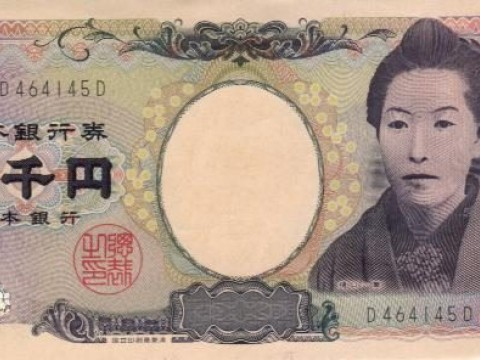 Japan's Money Men and Women (Part 2 of 2) images