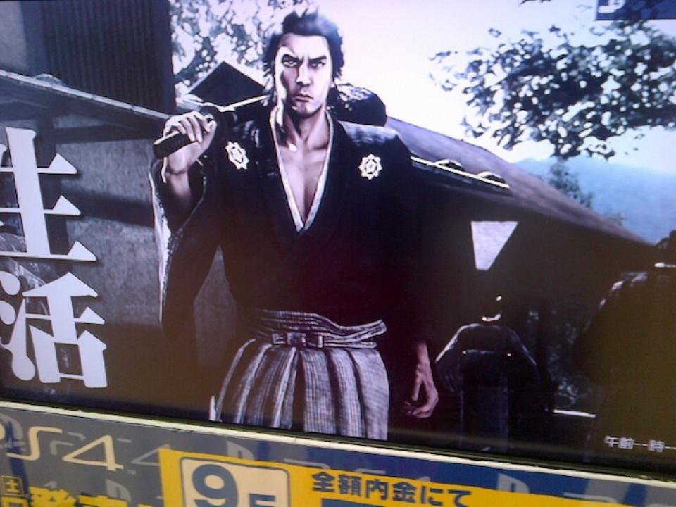 Tradition Ronin Samurai