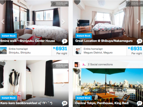 Air bnb taking Tokyo by storm images
