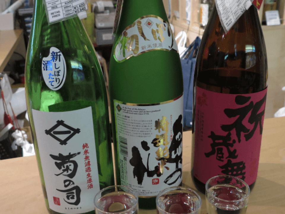 sake (nihonshu)