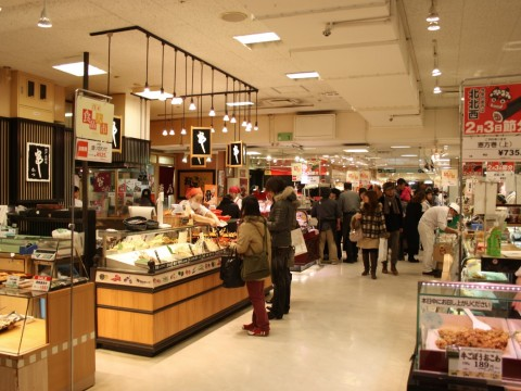 Tourist Tip #4: The Underground World of Food and DEPACHIKA! images