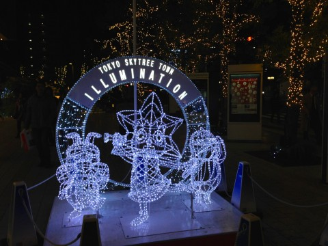 Tokyo Skytree Winter Illumination & Events images