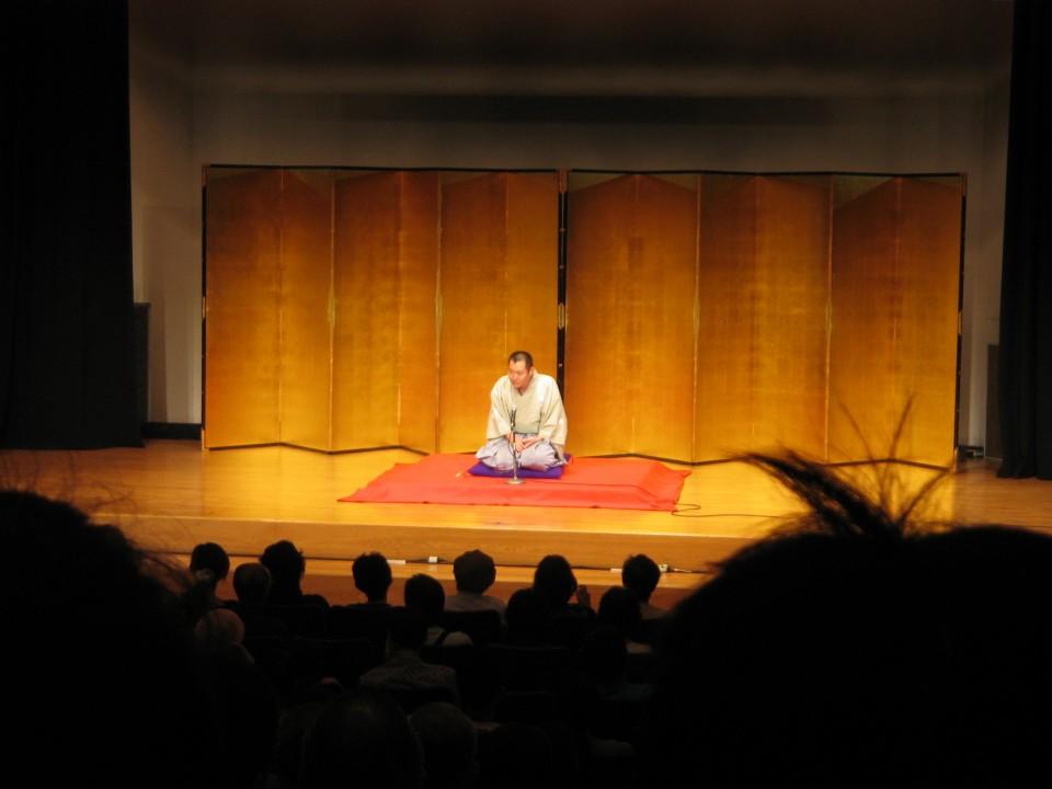 Rakugoka (attribution: vera46)