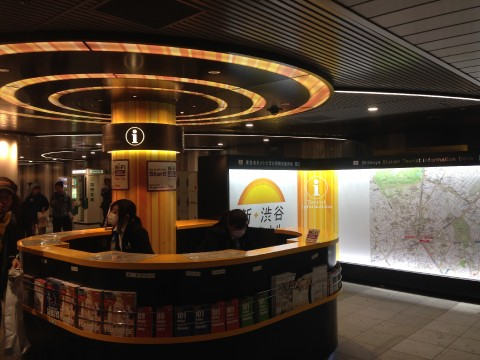 Tourist information desk inside of Shibuya Station images