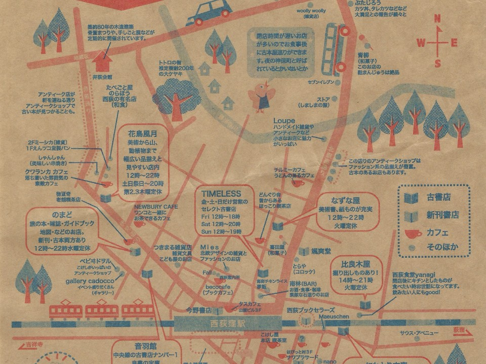 Nishiogi Bookstore Map
