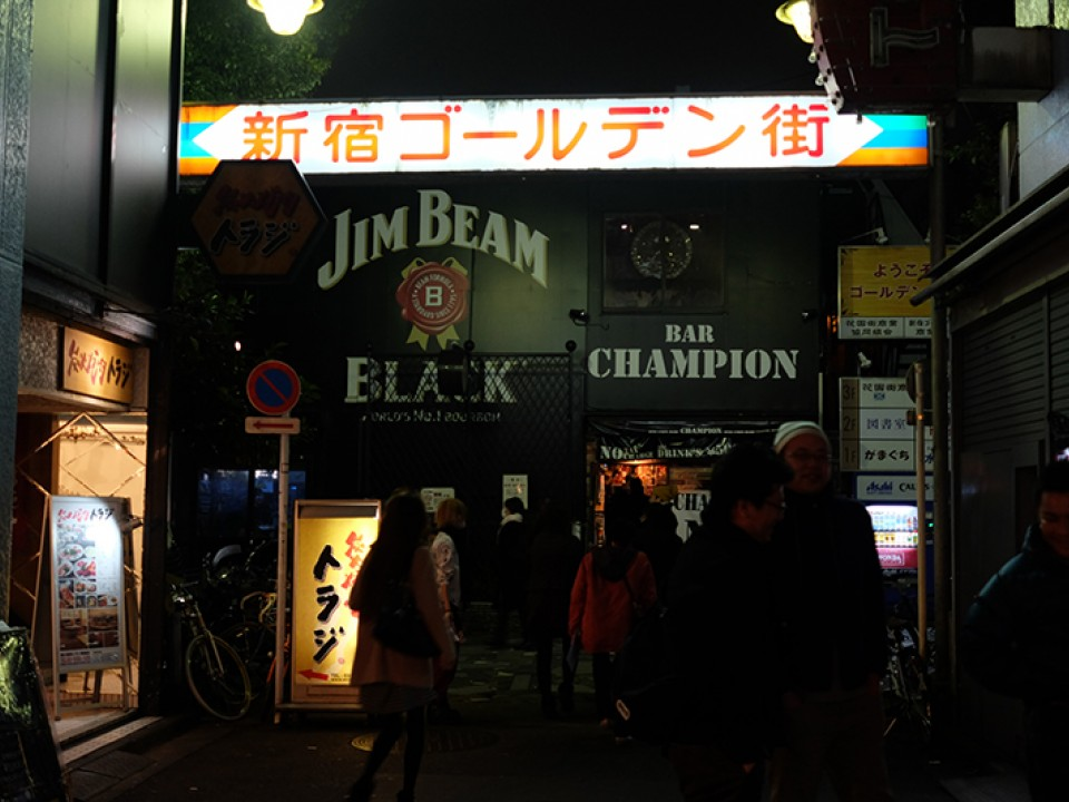 Welcoming sign at the entrance of Golden Gai.