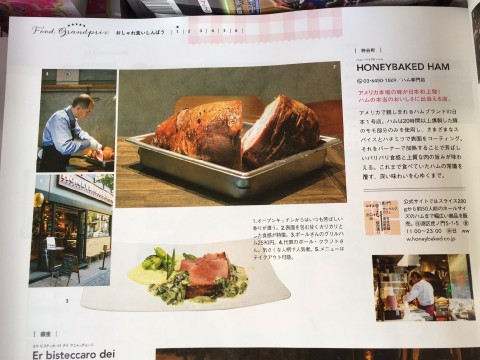 HoneyBaked Ham - Now a new store in Tokyo images