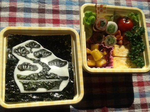 Make Bento & Visit Bonsai garden - Unique & Amazing experience images
