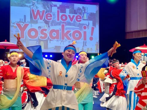 Yosakoi Dance Festival in Kochi City is one of the most exciting events you can experence! images