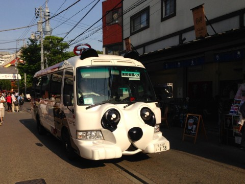 Take the Pandabus in Asakusa or at Tokyo Skytree images