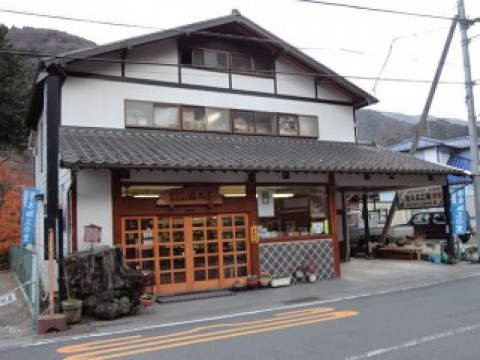 "Hamamatsuya : Observe Hakone's Traditional ""Yosegi Zaiku"" Wood Mosaic Technique images"