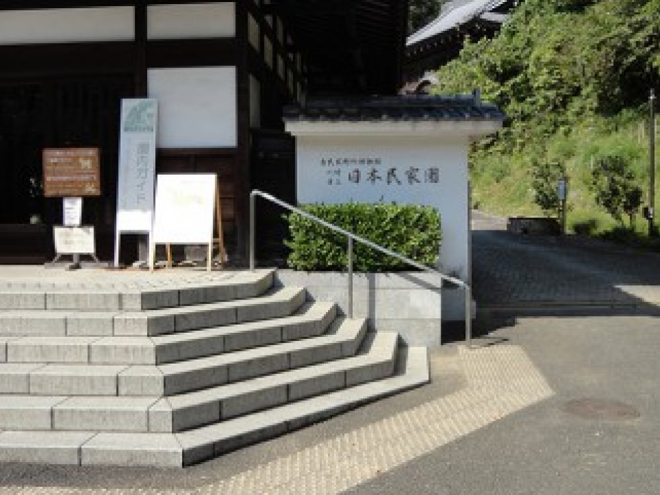 Nihon Minka-en entrance