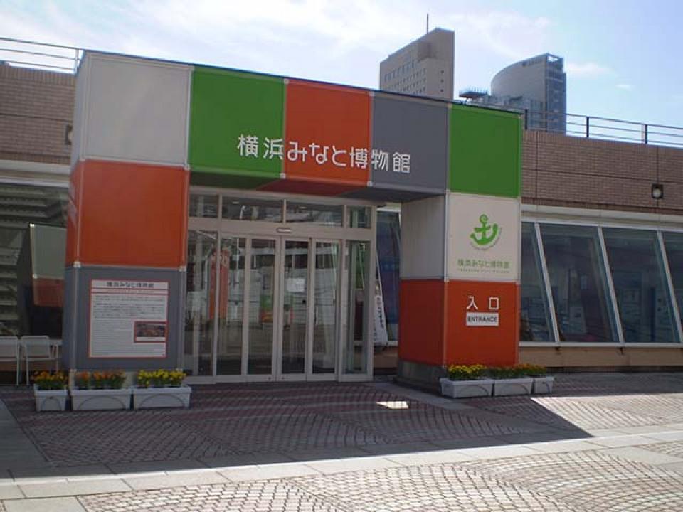 (Entrance) The entrance of Yokohama Port Museum on the Minatomirai Station side.