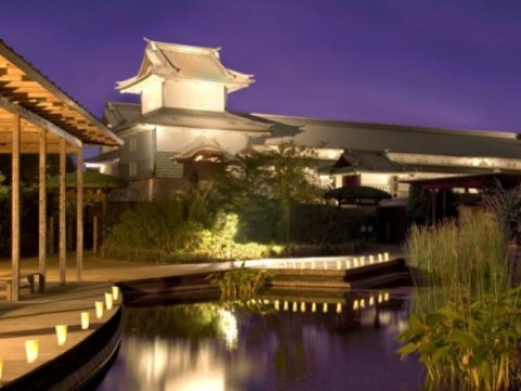 Ishikawa: Top 10 Sightseeing Spots images