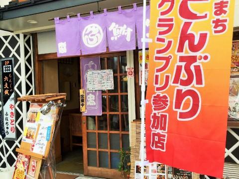 September Events around Asakusa images