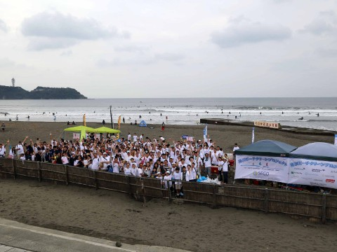 Protecting the Beach and Environment in Enoshima images