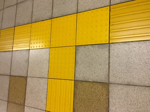 Follow the Yellow Brick Road in Tokyo images