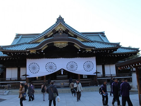A Lesson in Perspective at Yasukuni Shrine images