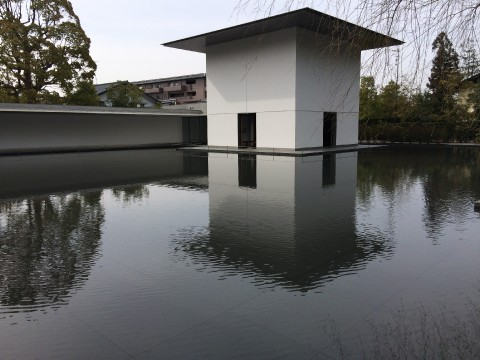 Find your inner zen in Kanazawa images