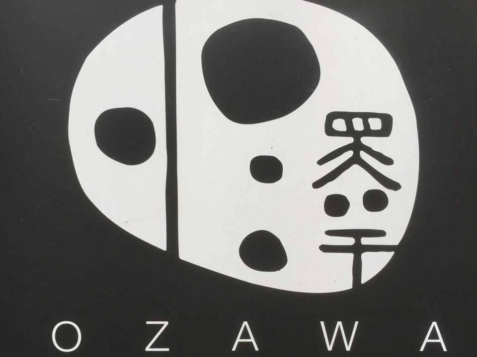Chinese Restaurant Ozawa