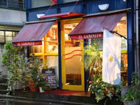 Argentine Restaurants in Tokyo images