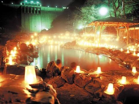 Yubara Onsen (Valentine Special) images