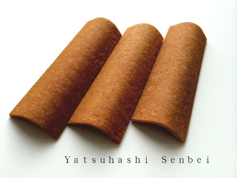 "Japanese sweets : ""Yatsuhashi"" images"