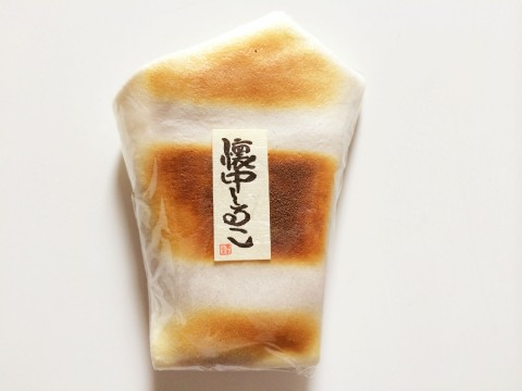 "Japanese sweets : ""Kaichu Shiruko"" images"
