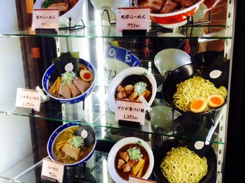 Japanese 'fast-food' for foreigners images