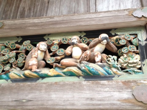 The Three Wise Monkeys images