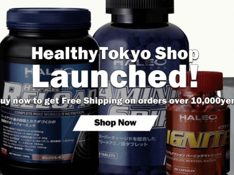 Buying Protein and Sports Supplements in Japan images