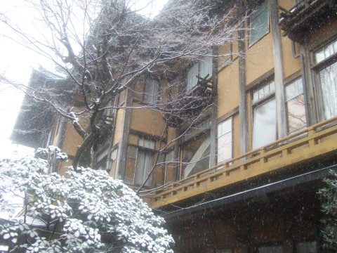 Fujiya Hotel: A Resort Hotel in Hakone, a Hot Spring Resort Outside Tokyo. images