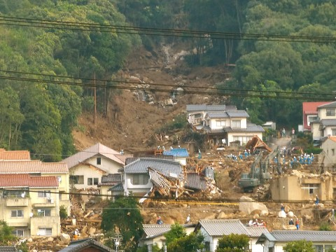 Hiroshima Landslide - visiting & volunteering images