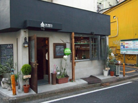 Make Friends with Great Food at AMI in Ishikawacho images