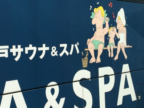 Japan: entirely another planet for advertisement images