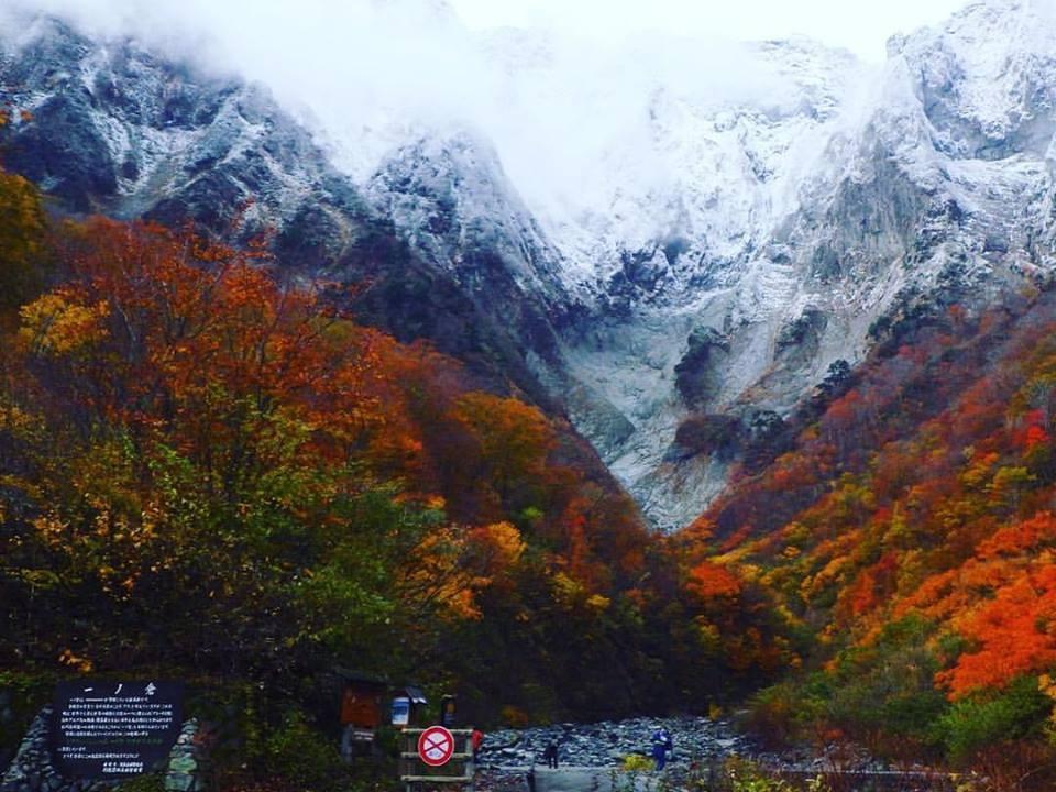 Changing of seasons at Ichinokura.
