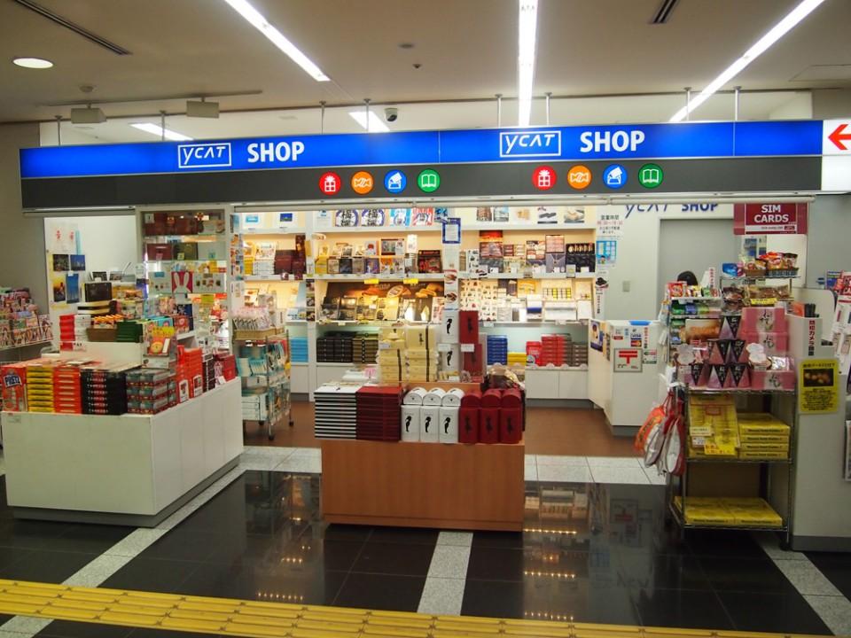 Gift and Souvenir Shop