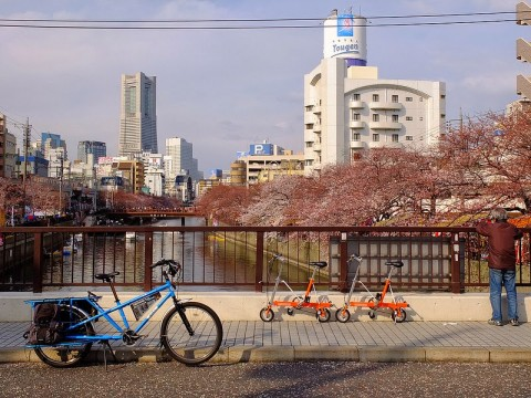 Discovering Yokohama by Bike images