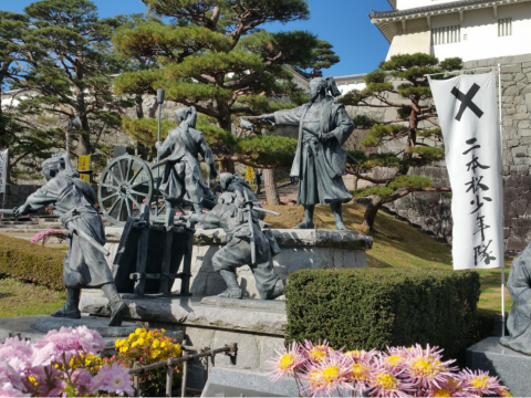 What is the samurai spirit? :Samurai Spirit Tourism in Fukushima Prefecture images