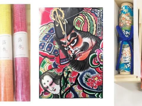 Washi: Japanese traditional paper in Yamanashi images