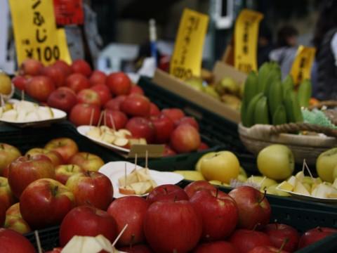 Join the Tokyo Harvest Festival in Roppongi images
