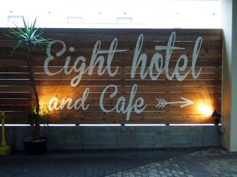 8 Hotel: A cute, convenient place to stay at in Fujisawa images