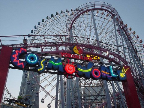 Quick and easy things to do in Yokohama #6 images