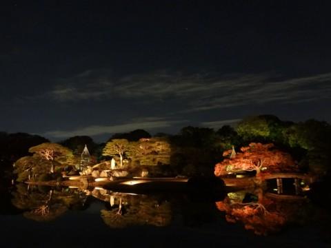Rikugien Japanese Garden in Tokyo images