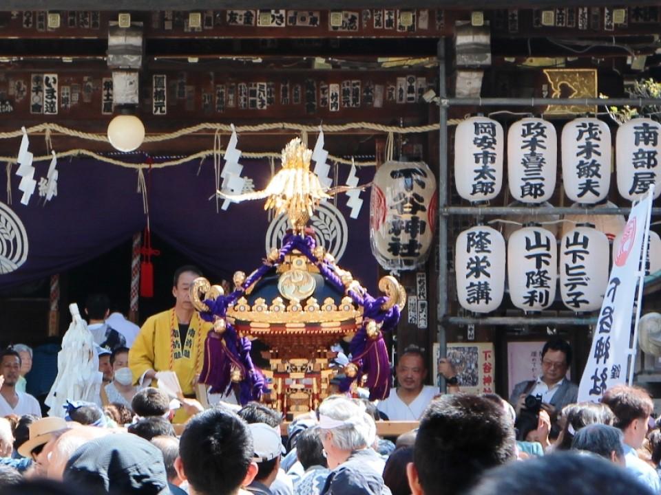 Shitaya Matsuri